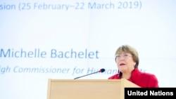 미첼 바첼레트 유엔 인권최고대표가 지난 25일 스위스 제네바에서 열린 40차 유엔인권이사회 개막식에서 연설했다.