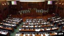 Vanredni parlamentarni izbori na Kosovu biće održani 12. decembra