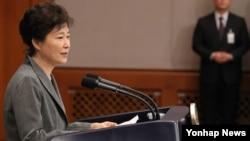 Južnokorejska predsednica Park Geun Hje