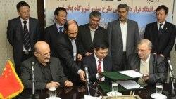 مسوولان ایرانی در محل امضای قرارداد ساخت سد بختیاری با شرکت چینی