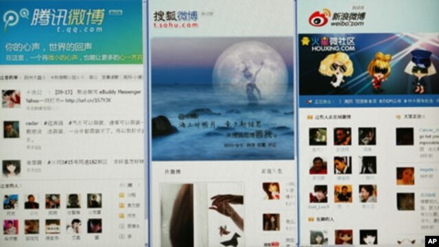 Various Chinese microblog websites are seen on a screen in this photo illustration taken in Beijing, September 13, 2011.