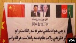 د چین سفیر وویل د هېواد لپاره یې تر ټولو مهمه موضوع دا ده چې په افغانستان کې سوله وي.