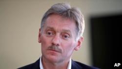 លោក Dmitry Peskov អ្នកនាំពាក្យរបស់វិមានក្រឹមឡាំងបានថ្លែងប្រាប់សារព័ត៌មាន Associated Press នៅក្នុងក្រុងមូស្គូ កាលពីថ្ងៃទី៦ ខែមេសា ឆ្នាំ២០១៧។