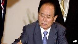 Kim Yong Nam, ketua presidium Majelis Agung Rakyat Korea Utara (foto: dok).