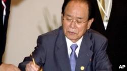 지난 2005년 인도네시아 반둥에서 열린 아시아아프리카정상회의에 북한 대표로 김영남 최고인민회의 상임위원장이 참석했다. (자료사진)