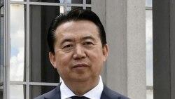 Interpol အႀကီးအကဲ Meng Hongwei အဂတိလိုက္စားမႈ နဲ႔ တရုတ္အစိုးရ စံုစမ္းစစ္ေဆး