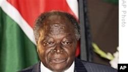 Kenyans Dismiss Foreign Minister's Summon of U.S. Ambassador