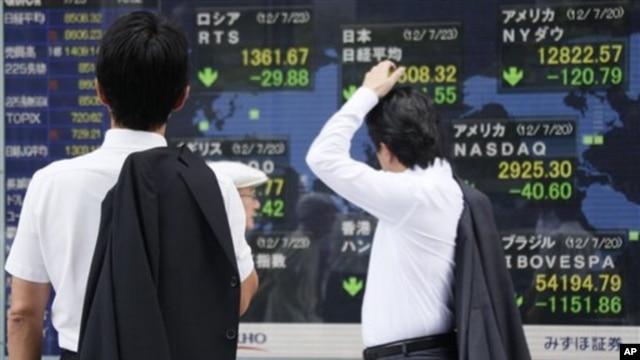 persisted over a slowdown in China. (AP Photo/Koji Sasahara)