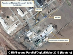 A view of what researchers of Beyond Parallel, a CSIS project, describe as specialized railcars at the Yongbyon Nuclear Research Center in North Pyongan Province, North Korea, in this commercial satellite image taken April 12, 2019 and released April 16, 2019.