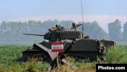 A landmine tank. (file)