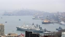 海参崴建城日唤起回忆 经营远东之难让俄更警惕中国