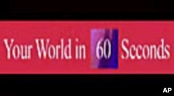 VOA美國60秒(粵語): 2011年8月8日
