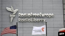 «Свободе» в России вынесли предупреждение