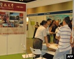 香港国际教育展