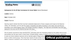 UN-OHCHR Statement on Myanmar