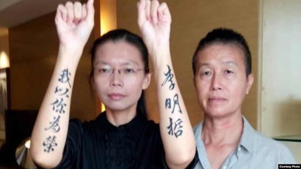 李明哲公审认罪 妻李净瑜:中国伟大
