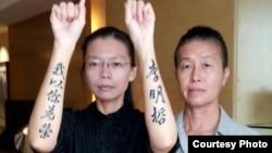 李明哲彭宇华颠覆案开庭 被质疑虚假