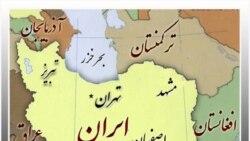 وقايع روز: ۶۰۰ نفر از کارگرانِ صنايع مخابراتی راه دورِ ايران به تجمعِ اعتراضی خود در مقابل استانداری فارس ادامه دادند