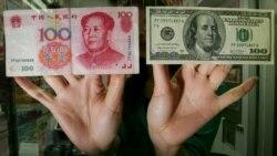 人民幣兌美元匯率難免破七?