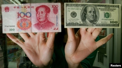 China To Trade Its Currency In Us