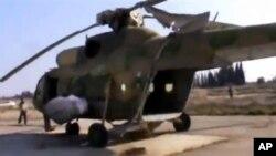 Un hélicoptère de l'armée régulière pris par les rebelles