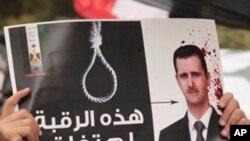 دمشق میں شامی فوج کی فائرنگ: تین افراد ہلاک