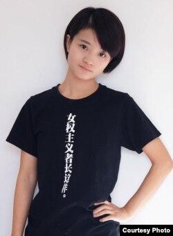 徒步中国倡导正视校园性侵害的女权行动派人士肖美丽。 (肖美丽提供)