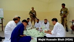 پاکستان کے ضمنی انتخابات میں ووٹوں کی گنتی