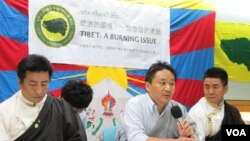 西藏青年會在台北召開記者會