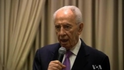 Israeli President: Kerry Making Progress on Resuming Mideast Peace Talks