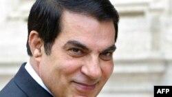 Ben Ali est décédé
