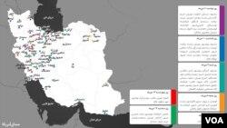 این نقشه پراکندگی یک هفته اول اعتراضات دیماه در ایران در شهرهای مختلف را نشان میدهد.