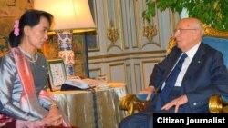 ျမန္မာ့ဒီမိုကေရစီေခါင္းေဆာင္ ေဒၚေအာင္ဆန္းစုၾကည္နဲ႔ အီတလီသမၼတ Napolitano