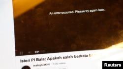 马来西亚吉隆坡'当今大马'网站的屏幕上2013年5月3日出现错误的信息