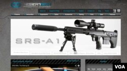 A sniper rifle by Desert Tech company