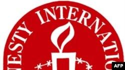 Ân xá Quốc tế: Cuba phải chấm dứt 'bầu không khí sợ hãi'