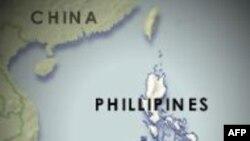 Động đất ở miền nam Philippines