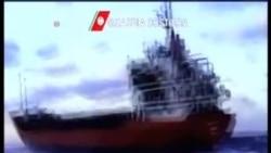 意大利在地中海救援難民船