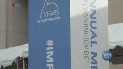 Студія Вашингтон. Коли МВФ планує направити місію до України?