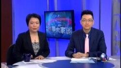 VOA卫视(2015年1月15日 第二小时节目)