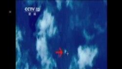 在中國衛星圖像顯示漂浮物海域未發現失聯班機殘骸