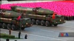 Як світ реагує на напругу між Вашингтоном та Пхеньяном. Відео