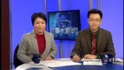 VOA卫视(2015年1月6日 第二小时节目)