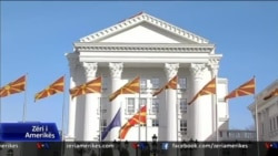 Një variant i ri për emrin e Maqedonisë