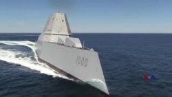 美军称急需朱姆沃尔特舰推进亚洲再平衡