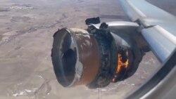 官员:美联航客机事故或与金属疲劳有关