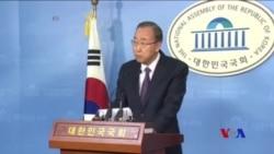 潘基文表示將不會競選南韓總統
