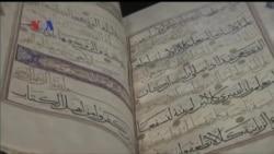 Pameran 'The Art of Quran' di Washington DC