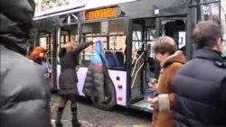 Ukraine UPD VOSOTVO