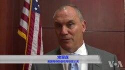 埃里森受访谈美军必须研发新技术原声视频